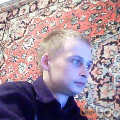 Фото мужчины farik, Кременчуг, Украина, 30