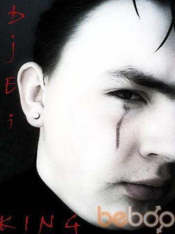 Фото мужчины DIMA_DJeI, Зарафшан, Узбекистан, 25