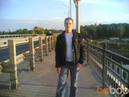 Фото мужчины angel200770, Калуга, Россия, 29