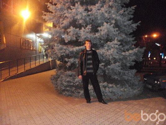Фото мужчины Gennadij, Кривой Рог, Украина, 36