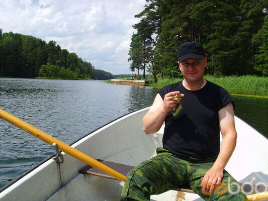 Фото мужчины Denyrock, Минск, Германия, 40
