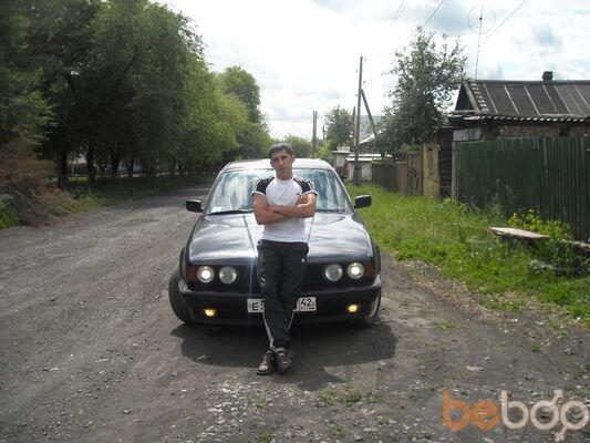 Фото мужчины денис, Беково, Россия, 28