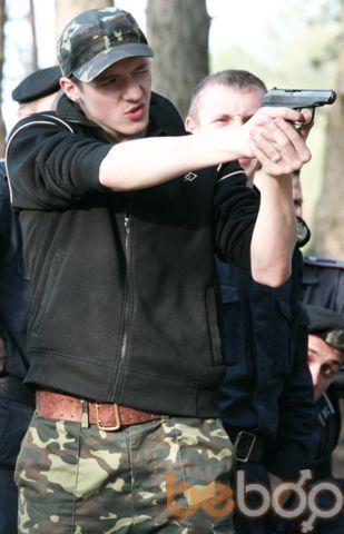 Фото мужчины San_Lion, Днепропетровск, Украина, 25