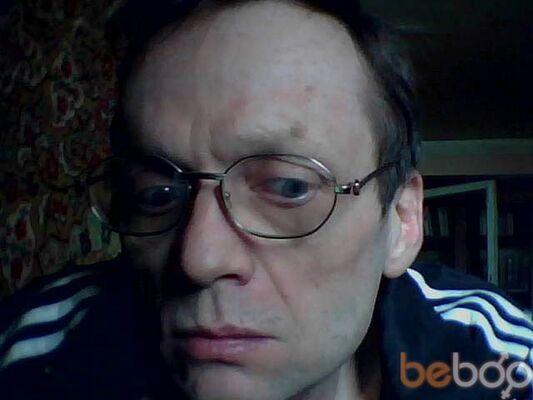 ���� ������� Anton, ������, ���������, 53