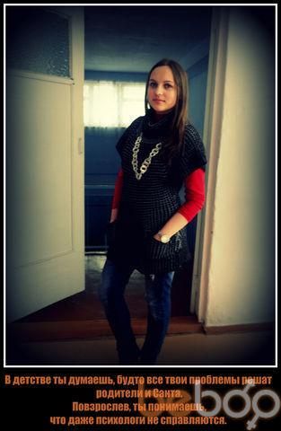 Фото девушки Нютик_94, Бессарабка, Молдова, 22
