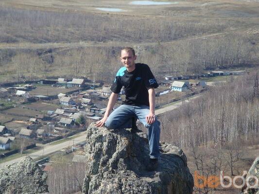 Фото мужчины Glyuke, Кавалерово, Россия, 29