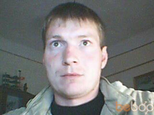 ���� ������� yurbas, �����, �������, 34