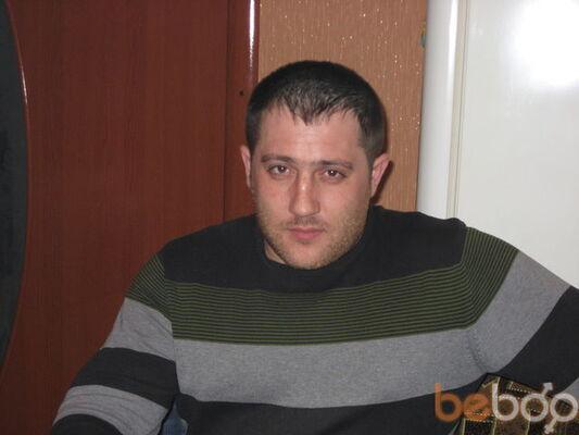 ���� ������� dgorg, ���������, �������, 33