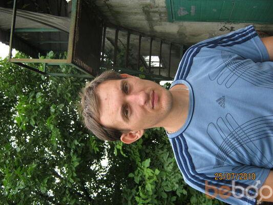 Фото мужчины админ, Луганск, Украина, 30