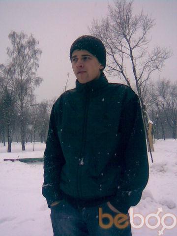 Фото мужчины Dimono_Off, Киев, Украина, 26