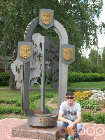 Фото мужчины lexa, Харьков, Украина, 35