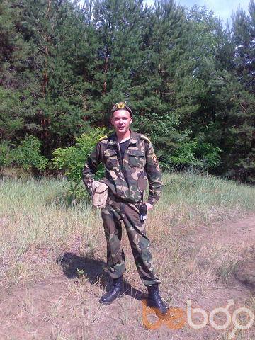 Фото мужчины СЛАВ, Мозырь, Беларусь, 28