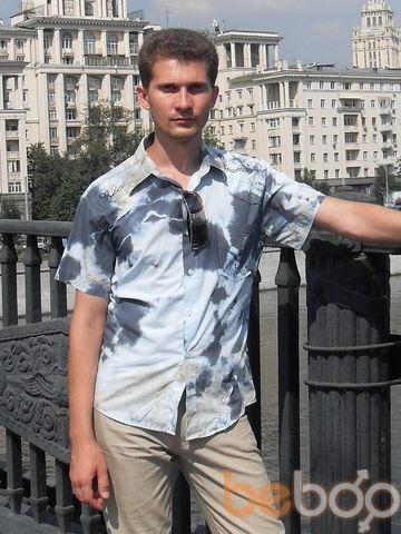 Фото мужчины TaskH, Павлодар, Казахстан, 35