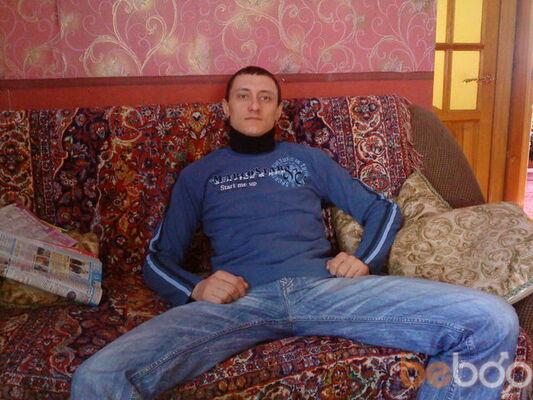 Фото мужчины seregaVIP, Киев, Украина, 35