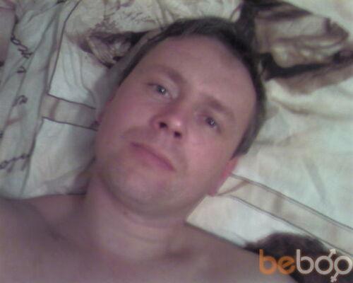 Фото мужчины VLAD, Волга, Россия, 36