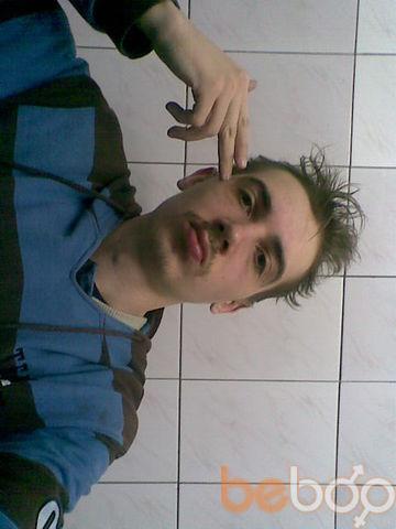 Фото мужчины Ronaldu, Алматы, Казахстан, 28