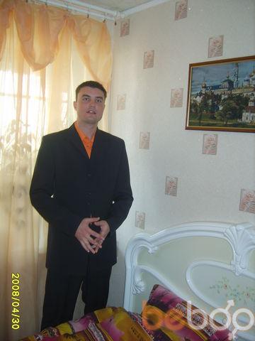 ���� ������� dmitri, ���������, �������, 33