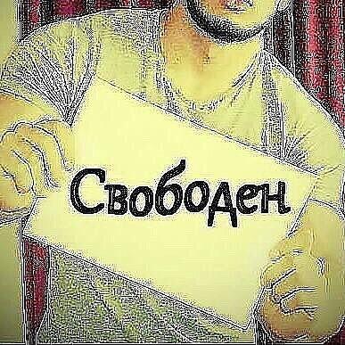Фото мужчины Sardor, Ташкент, Узбекистан, 26