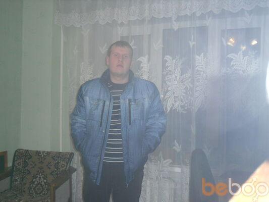 Фото мужчины Armin89, Иваново, Россия, 27