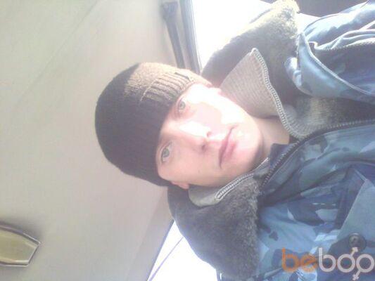 Фото мужчины zona43, Кемерово, Россия, 29