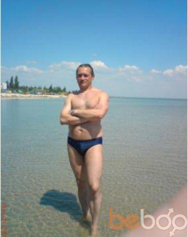 Фото девушки АЛИНО4КА, Запорожье, Украина, 36