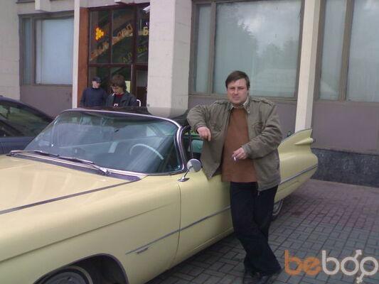 Фото мужчины Wowan77, Минск, Беларусь, 39