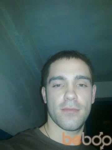 Фото мужчины Cash, Абай, Казахстан, 28
