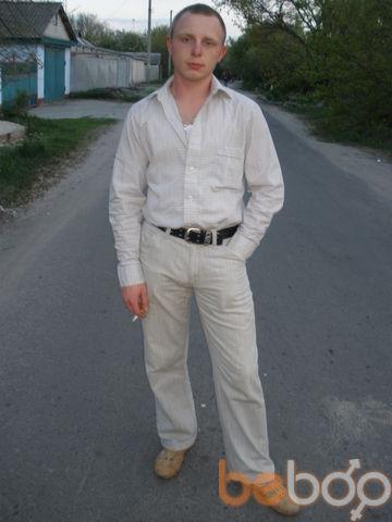 Фото мужчины Я здесь, Кременчуг, Украина, 27