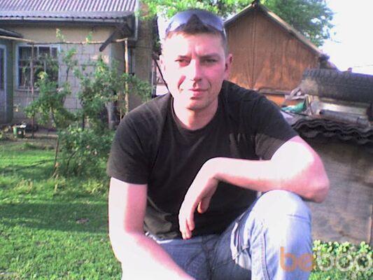 Фото мужчины агент 007, Днепропетровск, Украина, 31
