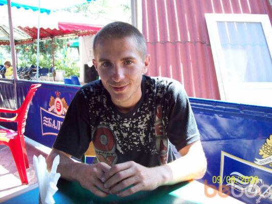 Фото мужчины yogan777, Донецк, Украина, 31