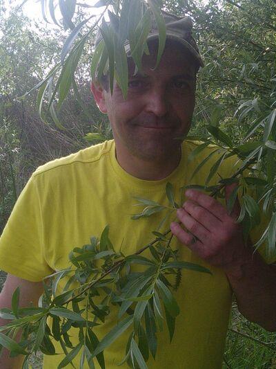 Фото мужчины Василий, Черновцы, Украина, 40