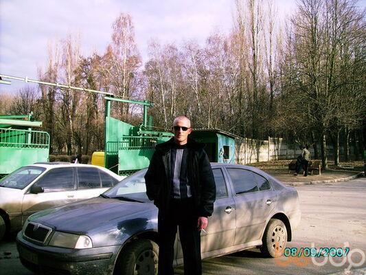 Фото мужчины daniel, Гаспра, Россия, 36