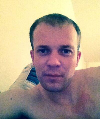 Фото мужчины Алексей, Пермь, Россия, 29