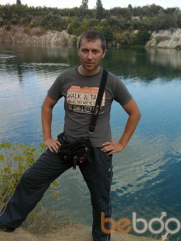 Фото мужчины celik, Черкассы, Украина, 33