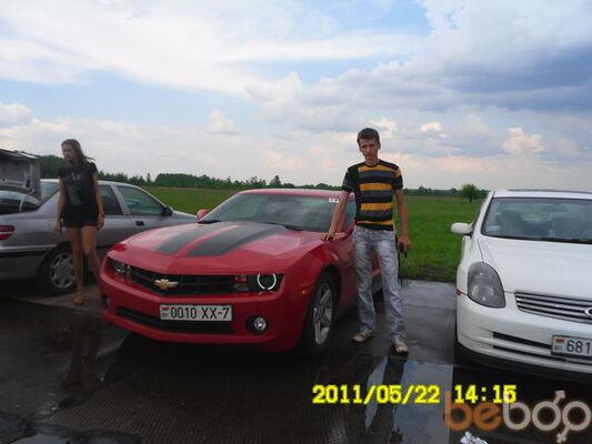 Фото мужчины саргей, Минск, Беларусь, 28