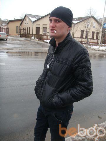 Фото мужчины dimasik, Донецк, Украина, 26
