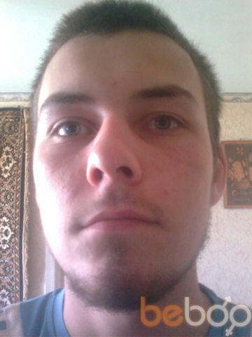 Фото мужчины рома, Славута, Украина, 25