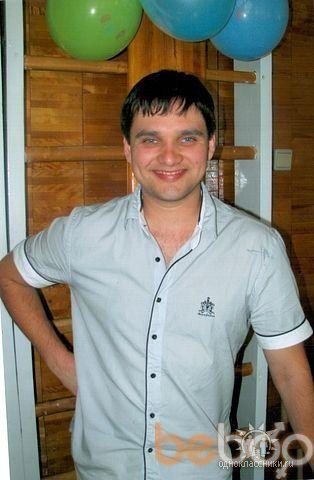 ���� ������� nizar, �������, �������, 35