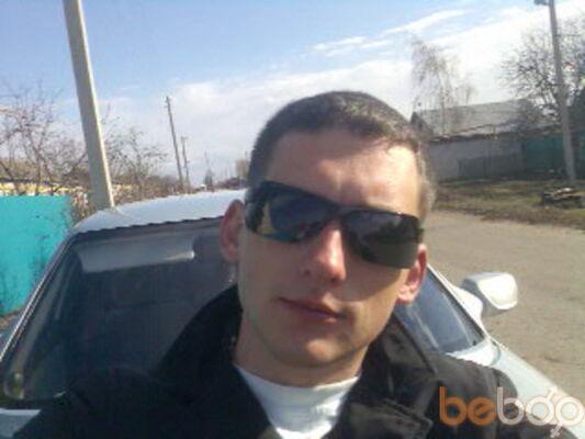 Фото мужчины alexxx, Ульяновск, Россия, 28