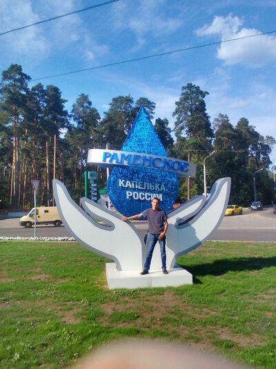 Фото мужчины Андрей, Иваново, Россия, 29