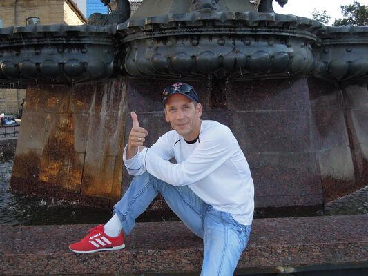 Фото мужчины Серёга, Томск, Россия, 44