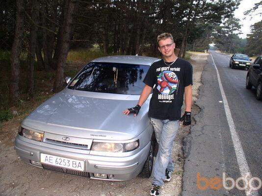 Фото мужчины sadsad226, Черкассы, Украина, 38