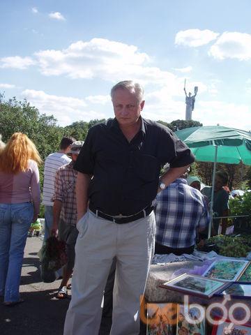 ���� ������� Sarovan, ����, �������, 51