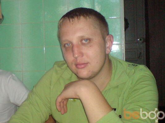 ���� ������� ARIUS, ������, �������, 31