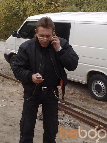 Фото мужчины rs55, Киев, Украина, 52