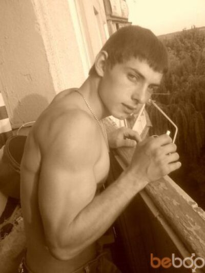 Фото мужчины Sneg, Алматы, Казахстан, 27