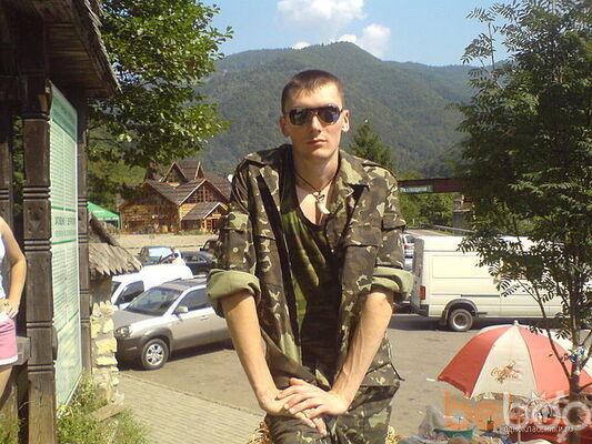 Фото мужчины валера1725, Тернополь, Украина, 36