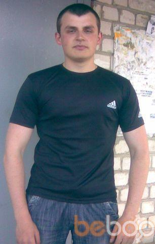 Фото мужчины dimonchik, Кировоград, Украина, 23