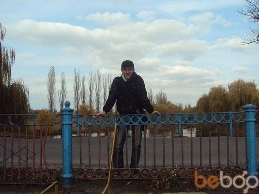 Фото мужчины Дима, Гайсин, Украина, 24