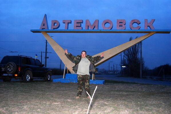 ���� ������� Andrei, ������, �������, 41